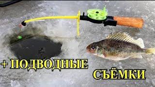 Зимняя рыбалка плотва на поплавок