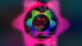 MADE IN INDIA (GURU RANDHAWA) MIX BY DJ MANGAL GWALIOR