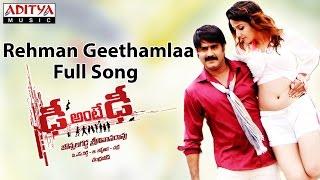 Rehman Geethamlaa Full Song II Dhee Ante Dhee Movie II Srikanth, Sonia Mann