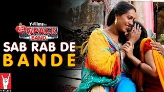Sab Rab De Bande - Song Video - 6 Pack Band feat. Sonu Nigam