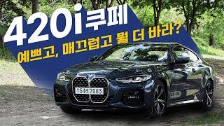 CARLAB BMW 4 Series