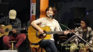 통기타가수 강지민 - 恋人よ (고이비또요) (五輪真弓,이츠와 마유미)(acoustic ver.)五輪真弓이츠와 마유미