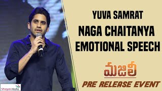 Naga Chaitanya Speech  at  Majili Pre Release Event