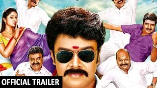 Muthina Kathirikka | Official Trailer