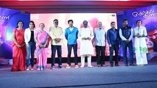 O Kadhal Kanmani Audio Success Meet | Maniratnam | AR Rahman | Vairamuthu - BW