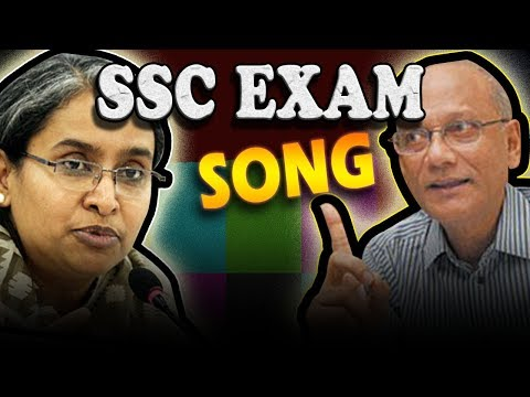 SSC EXAM ER FUNNY SONG | Bangla New Song 2019 | autanu vines | Official Video