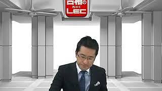森田龍二の経済・会計解説部屋動画 第14回 アメリカの保護主義と日本経済