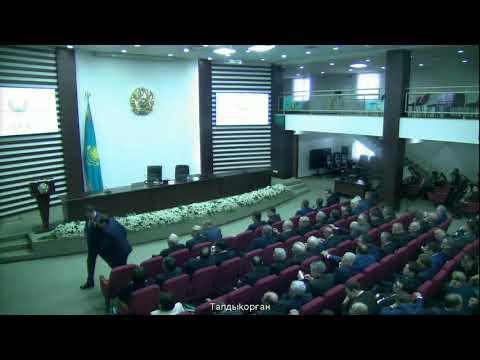 25 летие маслихатов Республики Казахстан