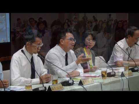 臺北市進出口商業同業公會參訪記錄