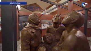 В московском Музее Победы открылась специальная выставка «Новгород - Хроника освобождения»