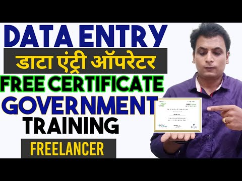 Data Entry Free Course | Data Entry Free Certificate | E-SKILL Free Courses | Government Certificate
