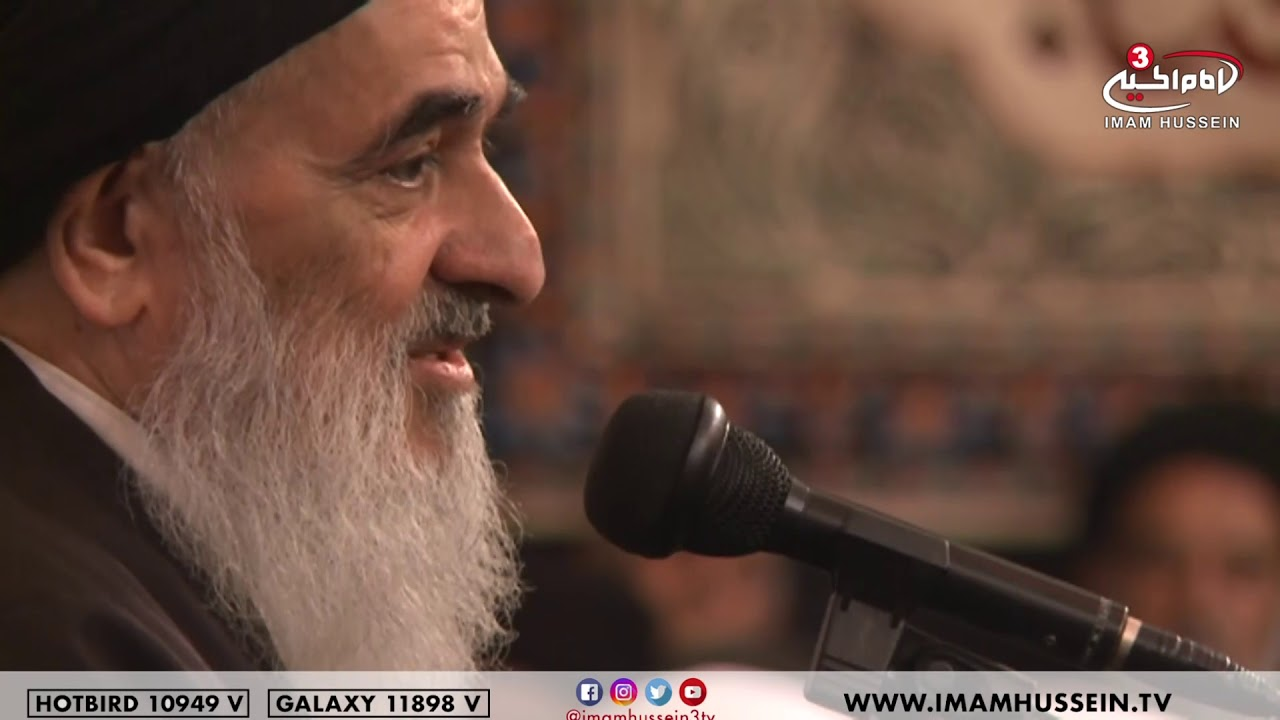 Analysis of the speech of Grand Ayatollah Sayed Sadiq Al Shirazi by Sayed Ali Al Nawab