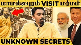 தமிழனை  தேடி வர வச்சுட்டாங்க - Xi Jinping மாமல்லபுரம் Visit  இதுக்குதான்  | Dr. Kabilan  Reveals
