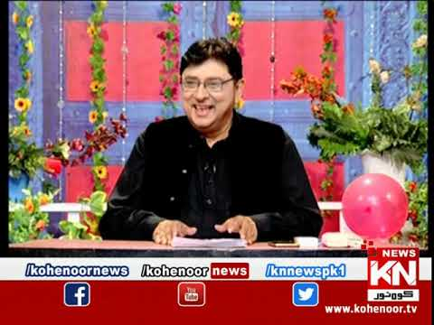 Eid Special transmission Shugal Mughal 01 August 2020 | Kohenoor News Pakistan