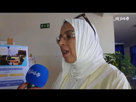 العرب اليوم - شاهد:انفتاح المؤسسات التعليمية الخاصة في أغادير على البكالوريا للشعب الأدبية