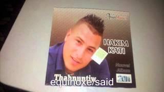 DJOHNS KADIR TÉLÉCHARGER DJ