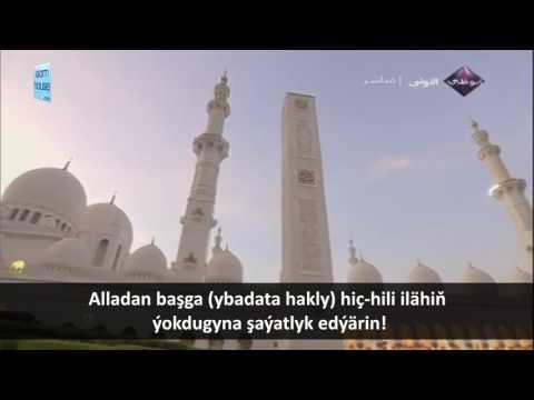 Türkmen dilinde Adhan 2