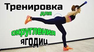 """Палка гимнастическая ( Боди бар) Onhillsport  3 кг от компании Компания """"TECHNOVA"""" - видео"""