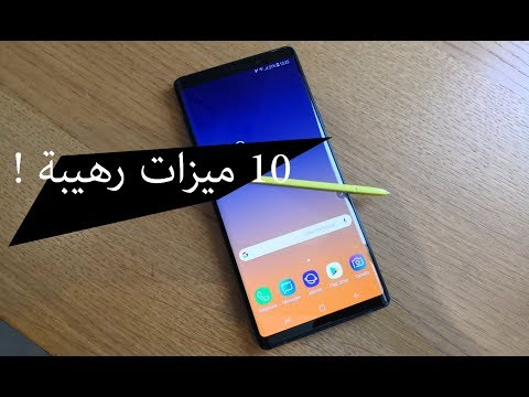🥇 how to play youtube on android note 9 on the backround