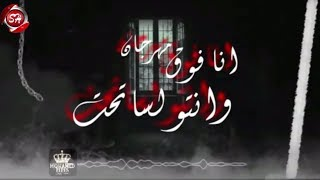 تحميل اغاني مهرجان انا فوق وانتوا لسه تحت - محمد بوبوس - محمود الاصلى - MAHRAGAN ANA FOQ - 2020 MP3