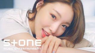 청하 (CHUNG HA)   Love U MV