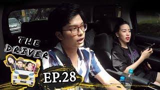 The Driver  EP.28 - นนท์ ธนนท์ - dooclip.me