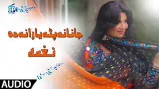 Naghma Pashto New Song 2018 | Janana Pata Yarana Da - afghan songs Pashto Music Pashto mp3 songs