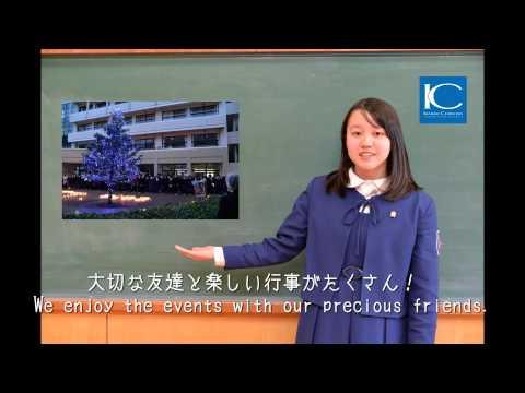 Ibarakikirisutokyogakuen Junior High School