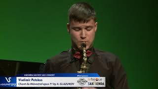 Vladimir Petskus plays Chant du Ménestrel opus 71 by Alexander GLAZUNOV