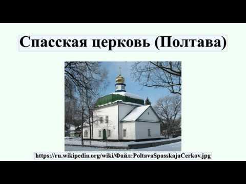 Всехсвятская церковь в туле службы