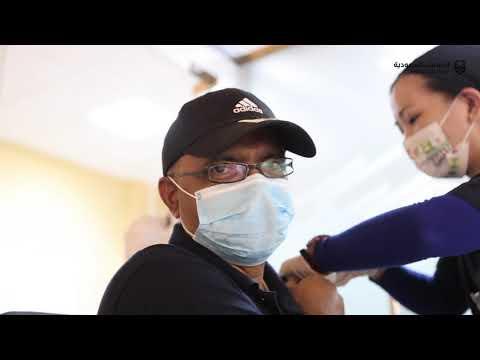 حملة تطعيم منسوبي الجمارك السعودية ضد فيروس كورونا
