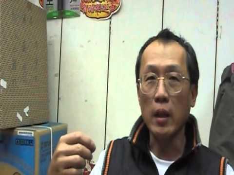 2012臺南市社區影像培力課作品合輯─中西區文昌社區《萬昌公園的誕生與再生》