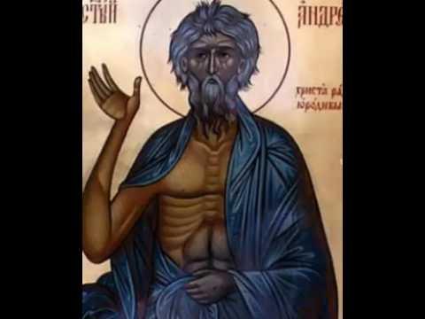 Житие Андрея Христа ради Юродивого