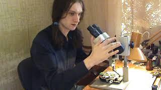 Настройка стеремикроскопа
