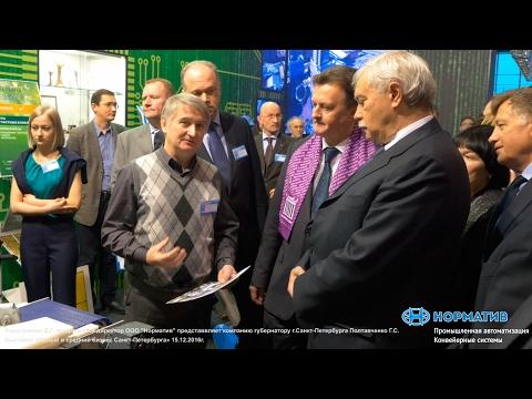 Кредитные брокеры в алтайском крае