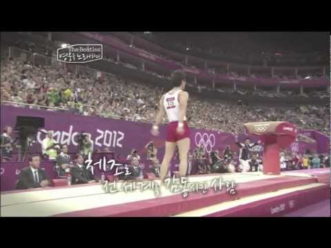 The Best Jump of the 2012 Olympics!