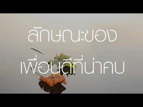 ห้าม pikamilon varices
