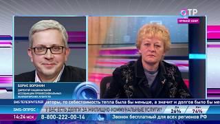 Светлана Калинина Я не верю в эти 500 млрд долгов по ЖКХ. В большей степени они рисованные