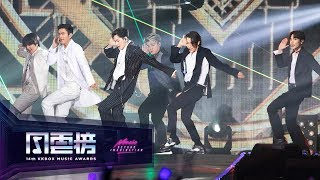 SUPER JUNIOR – Black Suit / Sorry, Sorry / Bonamana  (14th KKBOX Music Awards Artist of the Year)
