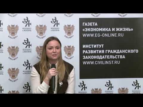 Анна Хохлова Права и обязанности заявителя в рамках антимонопольного дела