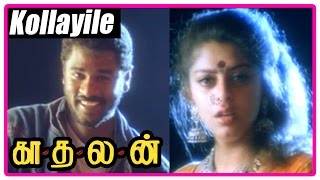 Kadhalan Tamil Movie | Scenes | Kollayile song | Nagma loves Prabhu Deva and decides to tell him