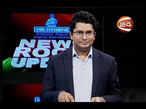 Newsroom Update | নিউজরুম আপডেট | করোনকালের ঈদ
