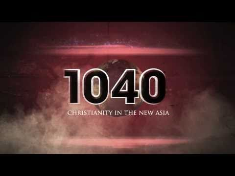 1040: Christianity in the New Asia DVD movie- trailer