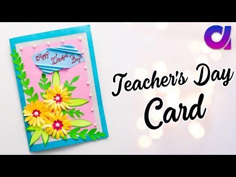 diy teachers day card handmade teachers day card making idea paper flower card
