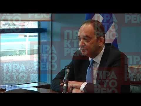 Tηλεδιάσκεψη του υπουργού Ναυτιλίας Γ. Πλακιωτάκη με φοιτητές  Ακαδημιών του Εμπορικού Ναυτικού