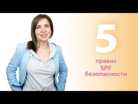 Лечение пигментных пятен на лице в косметологии
