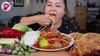 Let's eat som tam with rice noodles #crispypork #crispyvegetables #Yainang