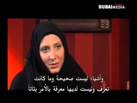 Femme de tunisie cherche homme