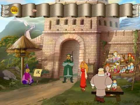 Три Богатыря и Шамаханская Царица (PC.GAME)