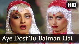 Ae Dost Tu - Rekha - Vinod Mehra - Pyar Ki Jeet - Hindi Song